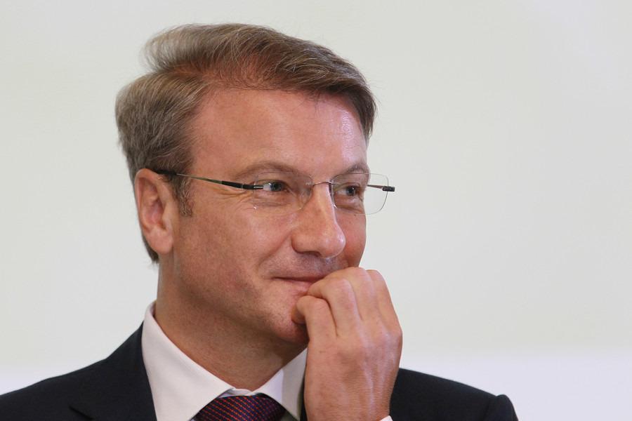 Глава МВФ: «Если Сбербанк России участвует в санкциях против России — эти санкции вечны»