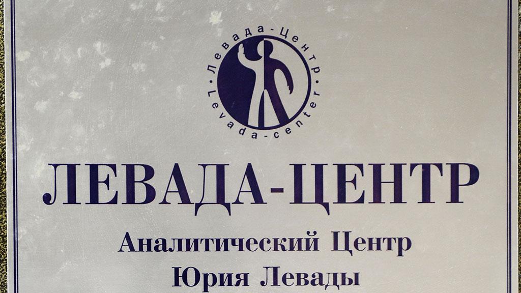 Большинство граждан России считает расходы наздравоохранение самой принципиальной строкой бюджета